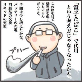 禁煙2週間でございます(^^)