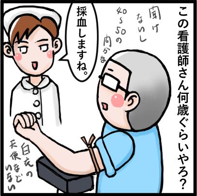 blog_import_55efdb8e911b4