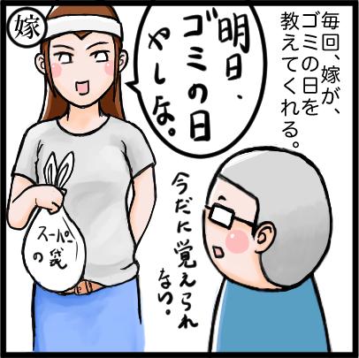 blog_import_55efdb93efba8