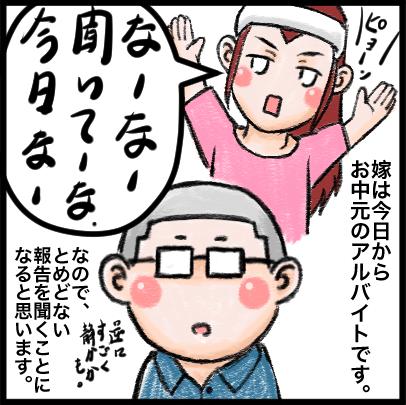 blog_import_55efdbab1c701