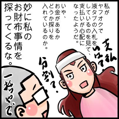 blog_import_55efdbdf29404