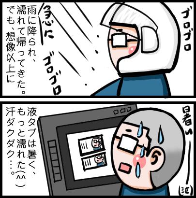 blog_import_55efdbfbf26c7