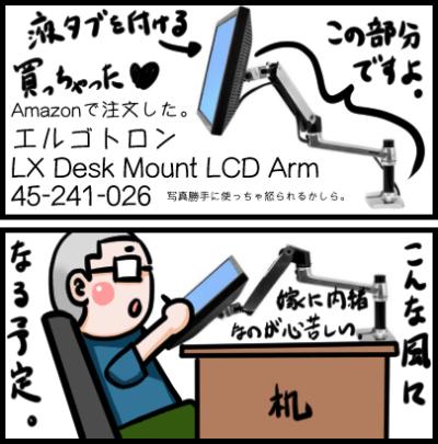blog_import_55efdc037269c
