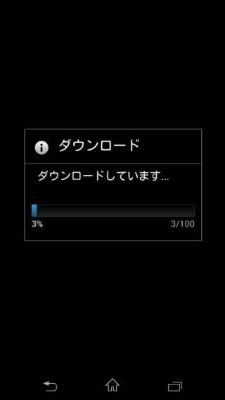 スマホ版ドラクエ3をダウンロードした。