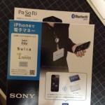 パソリ RC-S390 を購入した。