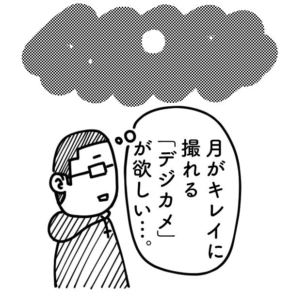 No0382