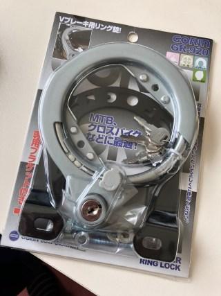 【ミニベロ】自転車にGORIN(ゴリン)のVブレーキ用リング錠を装着
