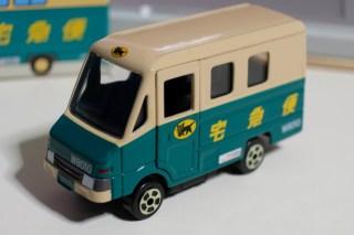クロネコポイントで「クロネコヤマトミニカー・ウォークスルーW号車」と交換したよ