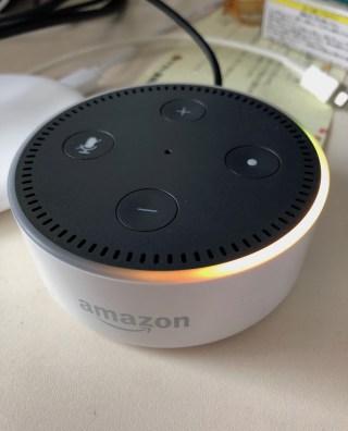 スマートAIスピーカー「Amazon Echo Dot」を購入してみた。
