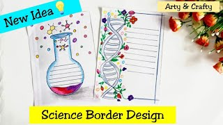 Mitgliedd1 and 26 more users found this answer helpful. Simple Border Design For Project Assignment Front Page Design Handmade Paper Border Design دیدئو Dideo