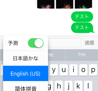 iPhone4s iOS9.1 不具合 評判 軽い 容量 5s 5c バッテリー 絵文字 メモ帳