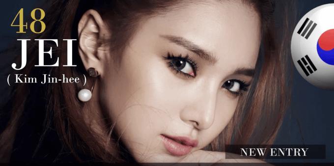 ジョイ キム・ジンヒ 世界で最も美しい顔100人