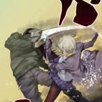 コミコプラスのバイオレンス・アクション漫画が最高なのでご紹介!