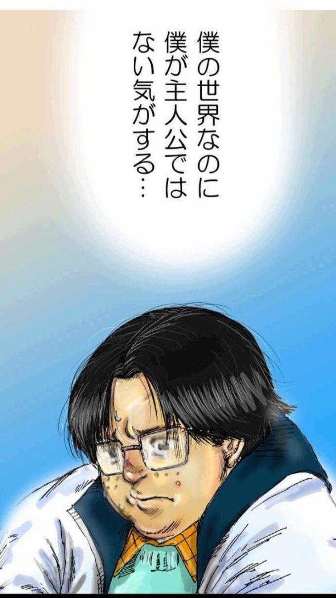 ヴァズヲルド 設定