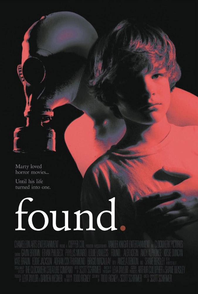 2017年公開予定の映画『FOUND ファウンド』の画像