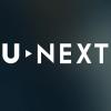 U-NEXTとU-mobileを併用!毎月600円分のメリットとおすすめ理由を解説【デメリットに注意】
