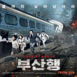 韓国ゾンビ映画『新感染/ファイナル・エクスプレス』シリーズの画像