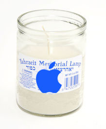 A Yahrtziet Candle in honor of Steven P. Jobs