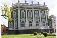 музеї Дрогобича