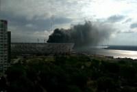 пожежі на стадіоні