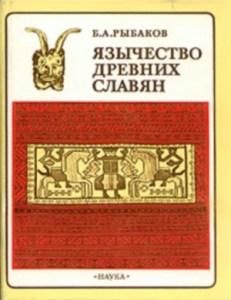 rybakov3
