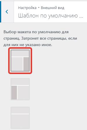 шаблон для страниц