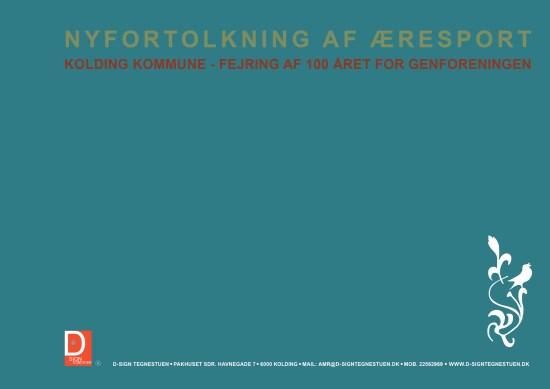 Nyfortolkning af Æresport, D-sign Tegnestuen, designtegnestue, fejring af Genforeningen, Genforeningen i Kolding, æresport, design , arkitektur