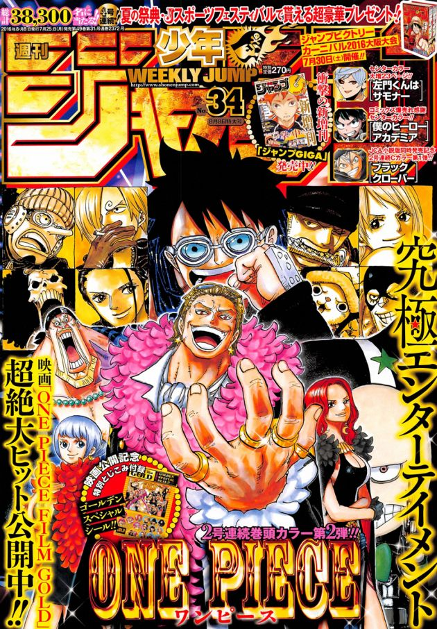 One Piece 836 Spoiler : piece, spoiler, Piece', Chapter, Spoilers,, Predictions:, Charlotte, Linlin, Sanji, Offer, Lifespan, Proof, Willingness, Whole, Island, Resident