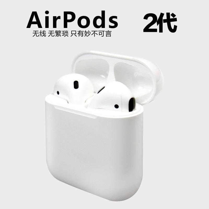 蘋果AirPods一代和二代區別(外觀,配置,充電盒,續航,音質)- 現在入手買哪代? - Extrabux