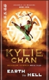 Earth to Hell (Journey to Wudang, #1)