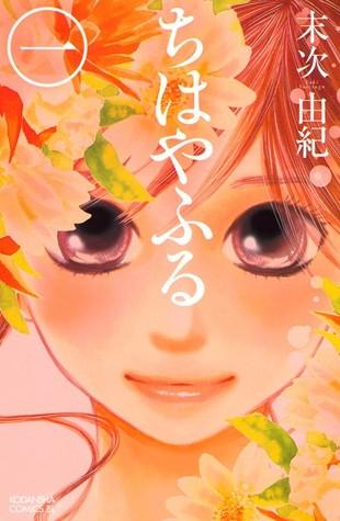 Chihayafuru, Vol. 1 (Chihayafuru, #1)
