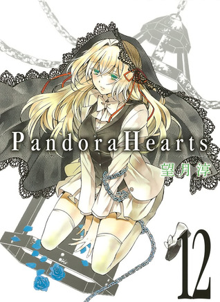 Pandora Hearts, #12