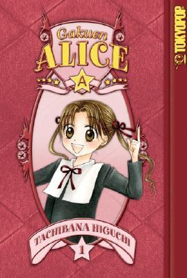 Gakuen Alice 1 - Tachibana Higuchi