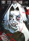 東京喰種トーキョーグール:re 3 [Tokyo Ghoul:re 3]