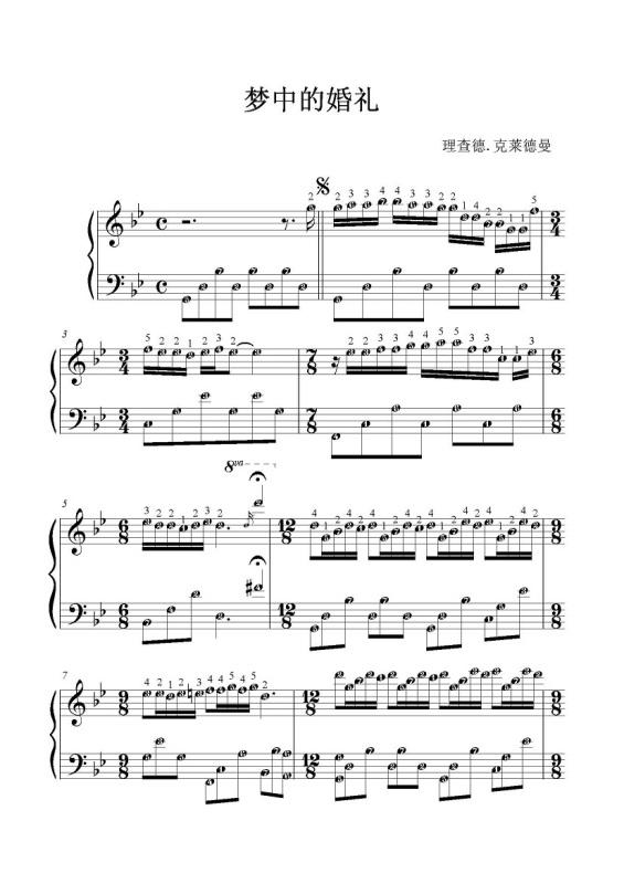 夢中的婚禮鋼琴譜上標記簡譜_百度知道
