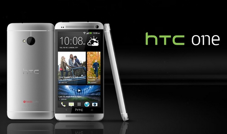 Download HTC M7 cdtu Rooted Firmware