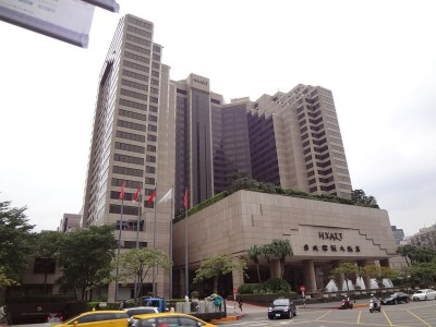 Grand Hyatt Taipei Hotel Haunted