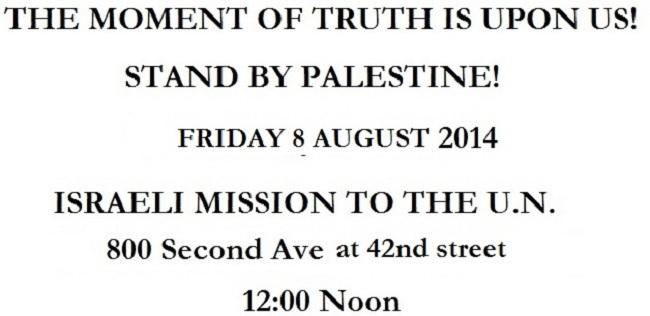 Pro-Palestine rally