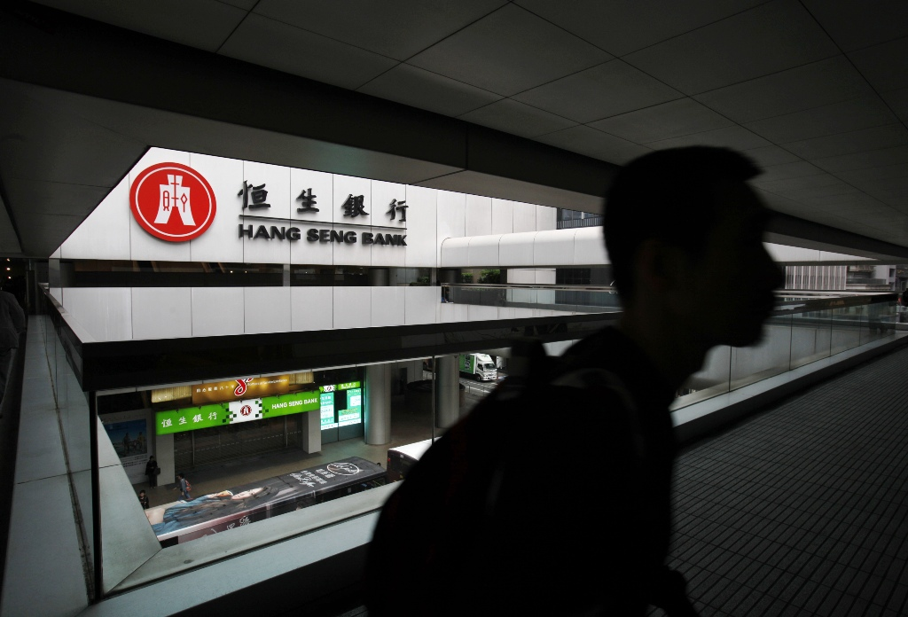 HSBC's Hang Seng to sell stake in Industrial Bank for $2.7bn