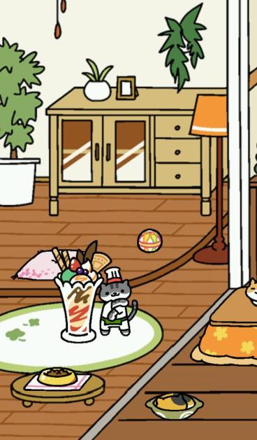 japanese online cat game