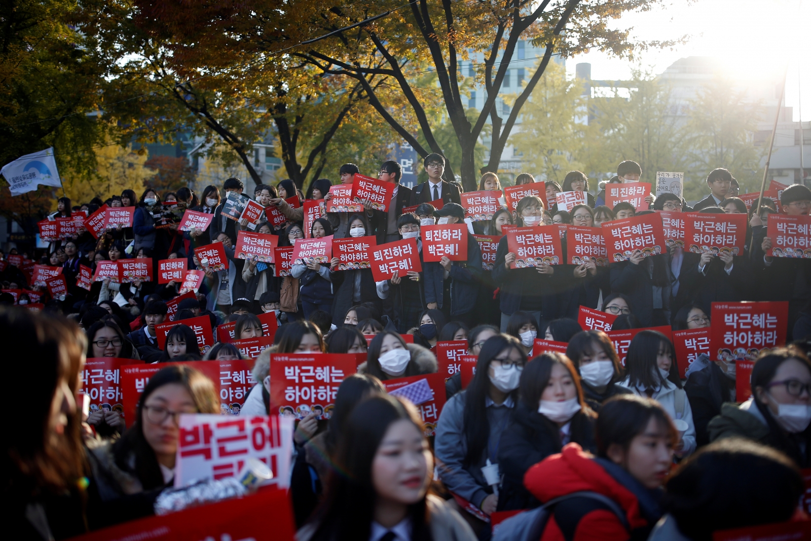 South Korea Tens Of Thousands Gather For Mass Protest