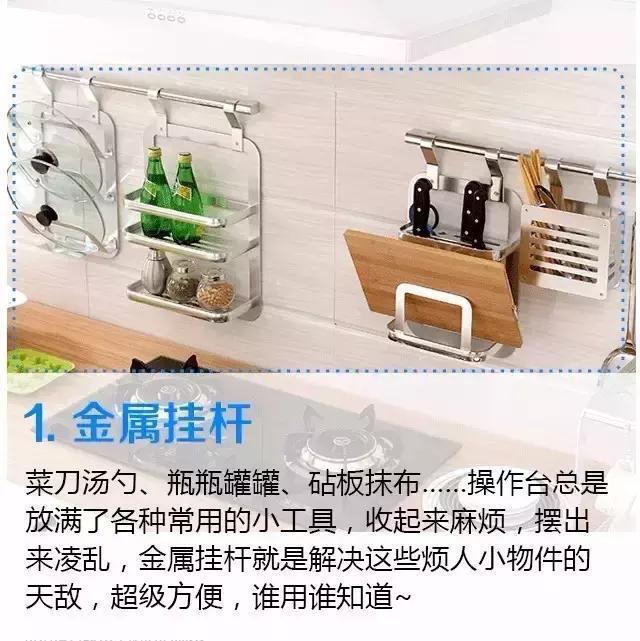 boos kitchen islands design a online 必看 9招搞定厨房脏 乱 小 嘘声厨房岛屿