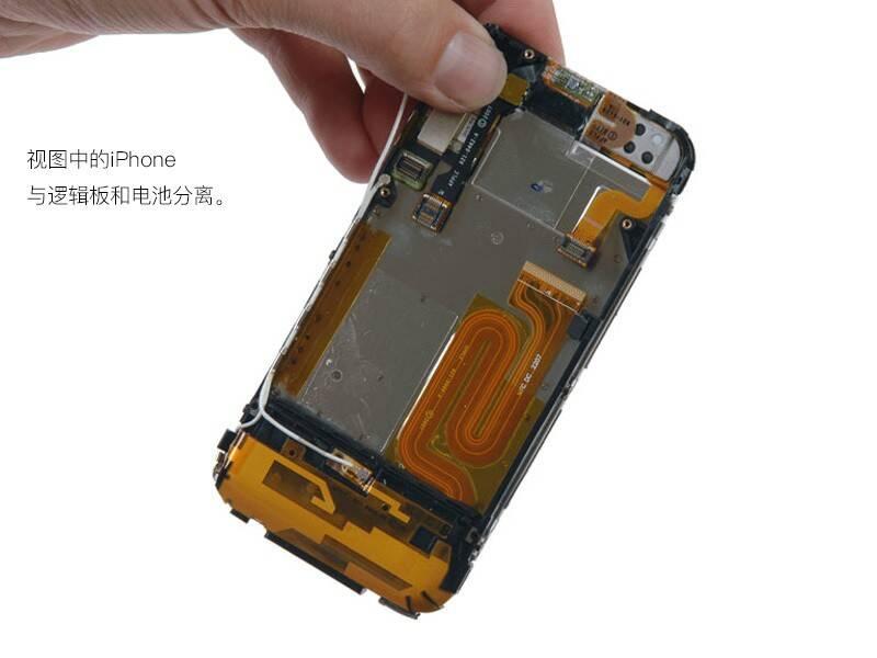 滿滿情懷 iPhone第一代拆解圖_手機鳳凰網