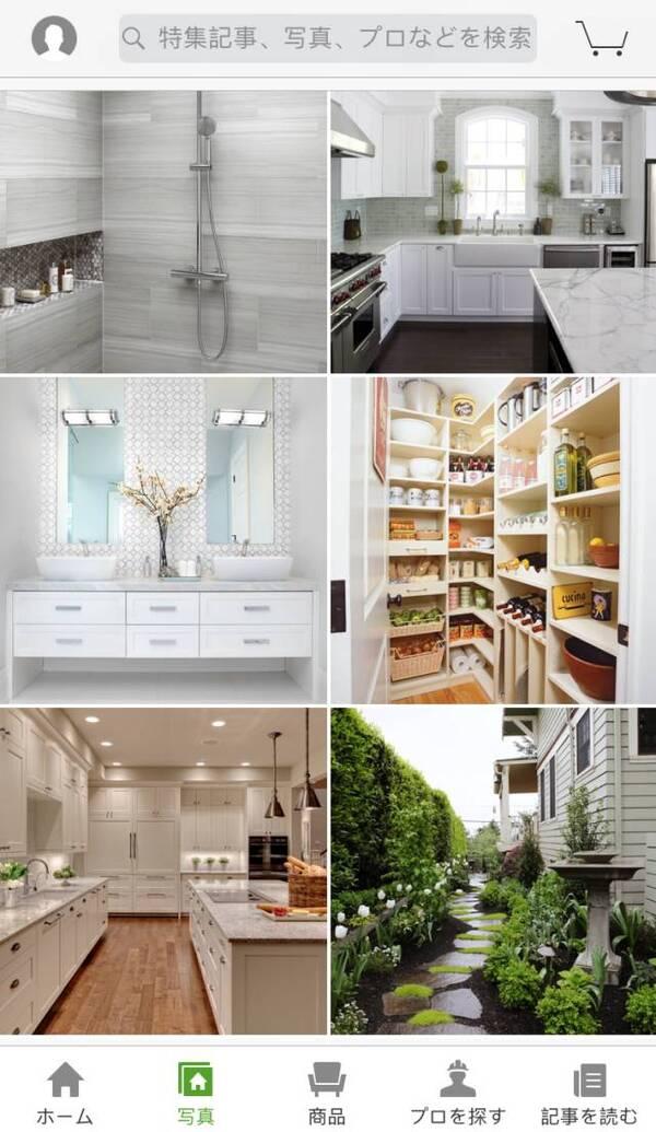specialty kitchen stores jk cabinets 除了instagram 还有哪些有趣又兼具品质感的app 里面还有购买家具的商店 品种齐全 从卧室到厨房所有的家具应有尽有 风格整体充满性冷淡风 但品味不俗 质量也很有保障