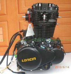 [AF]隆鑫CBP250 引擎 ,適合 勁150, ktr,VR150,金勇,酷龍,勁暴,直上 - 露天拍賣