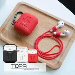 蘋果 airpods 耳機 藍芽耳機 收納盒 保護套 防丟繩 - 露天拍賣