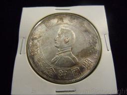 中華民國開國紀念幣壹圓(AU-) - 露天拍賣