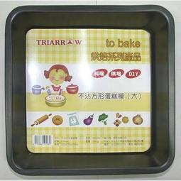 ((烘焙便利屋)) 三箭牌 3304L 不沾方型烤盤 - 露天拍賣