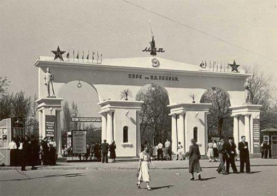 Такою була арка при вході у парк до початку 70-х минулого століття