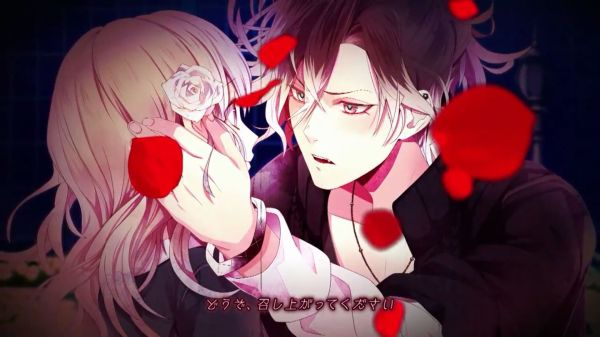 Diabolik Lovers X Reader Carla Tsukinami Lemon Chapter